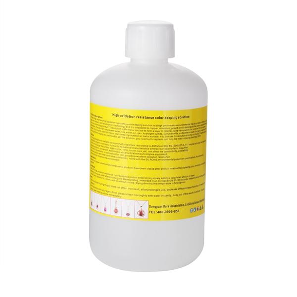 高抗氧化保色保护液