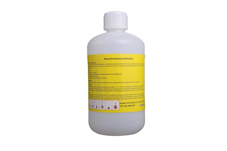 金属耐磨保护液