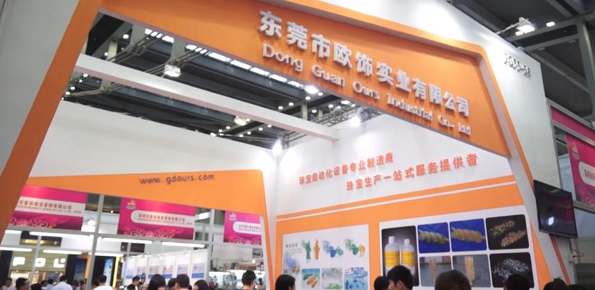 2015年9月深圳珠宝展会